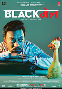Watch Blackmail full movie Online - Eros Now