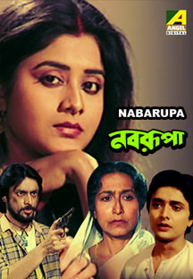 Watch Nabarupa full movie Online - Eros Now