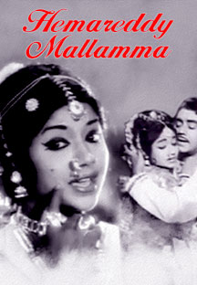 Watch Hemareddy Mallamma full movie Online - Eros Now