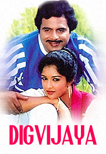Watch Digvijaya full movie Online - Eros Now