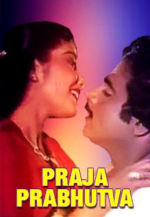 Praja Prabhutva