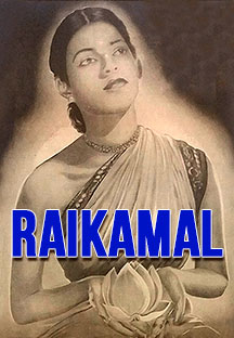 Watch Raikamal full movie Online - Eros Now