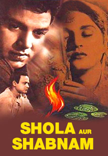 Watch Shola Aur Shabnam full movie Online - Eros Now