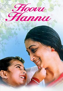 Watch Hoovu Hannu full movie Online - Eros Now