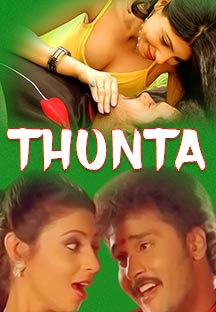 Watch Thunta full movie Online - Eros Now