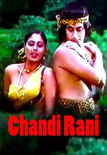 Watch Chandi Rani full movie Online - Eros Now