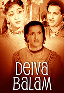 Watch Deiva Balam full movie Online - Eros Now