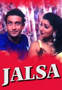 Watch Jalsa full movie Online - Eros Now