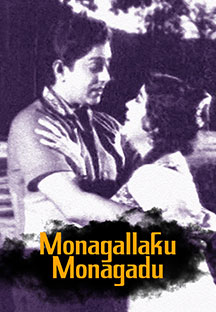 Watch Monagallaku Monagadu full movie Online - Eros Now