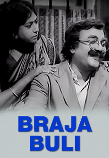 Watch Braja Buli full movie Online - Eros Now