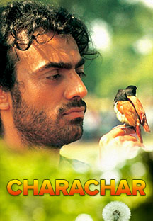 Watch Charachar full movie Online - Eros Now