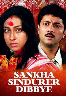Watch Sankha Sindurer Dibbye full movie Online - Eros Now
