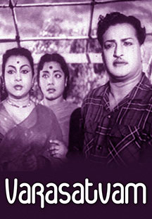 Watch Varasatvam full movie Online - Eros Now