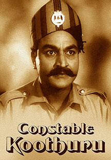 Watch Constable Koothuru full movie Online - Eros Now