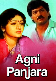 Watch Agni Panjara full movie Online - Eros Now