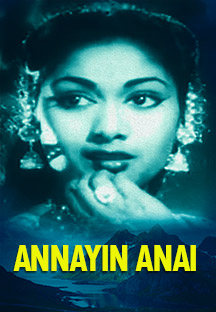 Watch Annayin Anai full movie Online - Eros Now