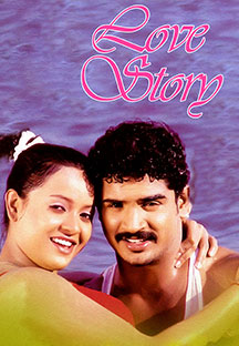 Watch Love Story full movie Online - Eros Now