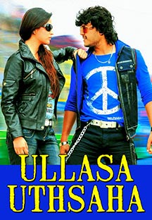 Watch Ullasa Uthsaha full movie Online - Eros Now