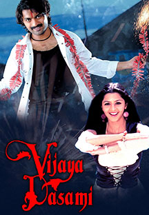Watch Vijayadasami full movie Online - Eros Now