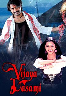 Watch Vijayadasami full movie Online - Eros Now