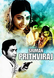 Watch Sriman Prithviraj full movie Online - Eros Now