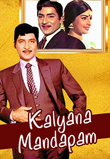 Watch Kalyana Mandapam full movie Online - Eros Now