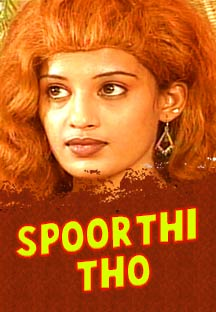 Watch Spoorthi Tho full movie Online - Eros Now