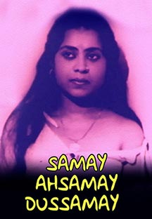Watch Samay Ahsamay Dussamay full movie Online - Eros Now