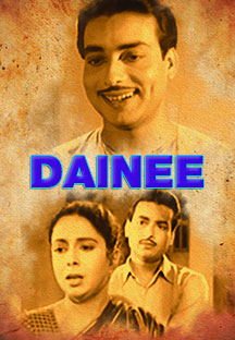 Watch Dainee full movie Online - Eros Now