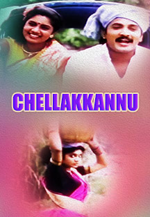 Watch Chellakkannu full movie Online - Eros Now