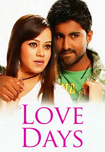 Watch Love Days full movie Online - Eros Now