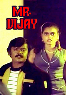 Watch Mr Vijay full movie Online - Eros Now
