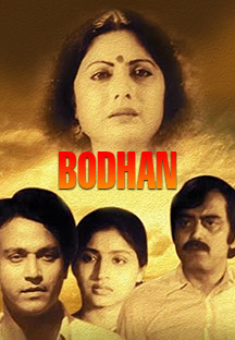 Watch Bodhan full movie Online - Eros Now