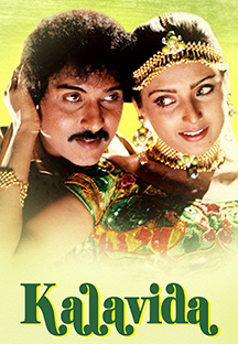 Watch Kalavida full movie Online - Eros Now