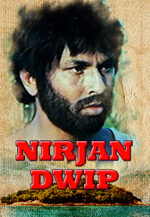 Watch Nirjan Dwip full movie Online - Eros Now