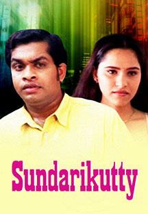 Watch Sundarikutty full movie Online - Eros Now