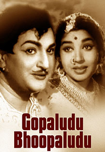 Watch Gopaludu Bhoopaludu full movie Online - Eros Now