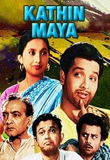 Watch Kathin Maya full movie Online - Eros Now