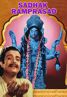 Watch Sadhak Ramprasad full movie Online - Eros Now