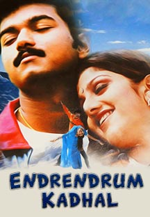 Watch Endrendrum Kadhal full movie Online - Eros Now