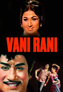Watch Vani Rani full movie Online - Eros Now