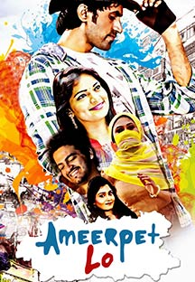 Watch Ameerpet Lo full movie Online - Eros Now