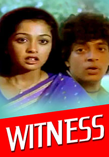 Watch Witness full movie Online - Eros Now