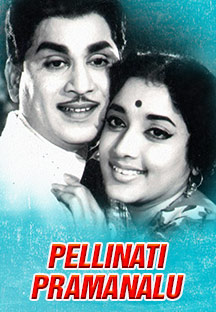 Watch Pellinaati Pramanalu full movie Online - Eros Now