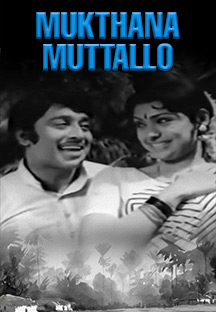 Watch Mukthana Muttalalo full movie Online - Eros Now