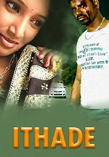 Watch Ithade full movie Online - Eros Now