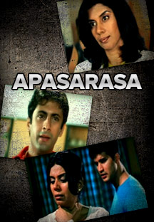 Watch Apsarasa full movie Online - Eros Now