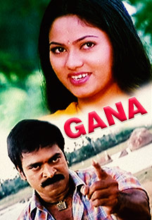Watch Gana full movie Online - Eros Now