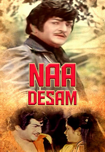 Watch Naa Desam full movie Online - Eros Now