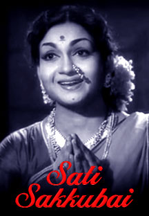 Watch Sati Sakkubai full movie Online - Eros Now